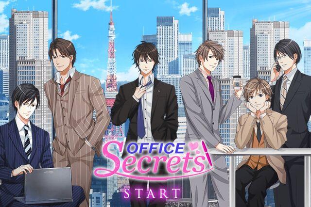 File:Office Secrets Title.jpg