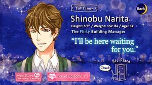Shinobu profile