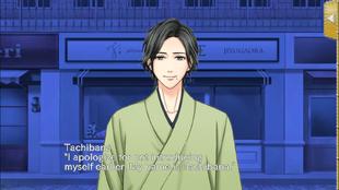 Finally, in Love Again - Tachibana