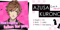 Azusa Kurono