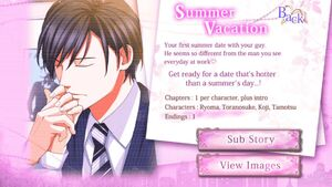 Office Secrets - Summer Vacation