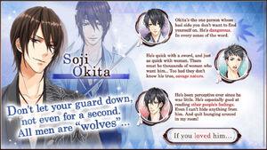 Soji Okita - Profile