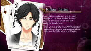 Rhion Hatter Profile