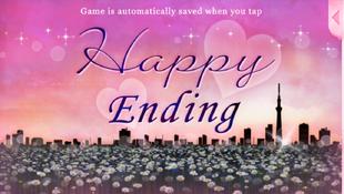Serendipity Next Door - Happy Ending