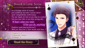 Bound in Love Soryu