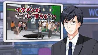「100シーンの恋 」プロモーションムービー-1