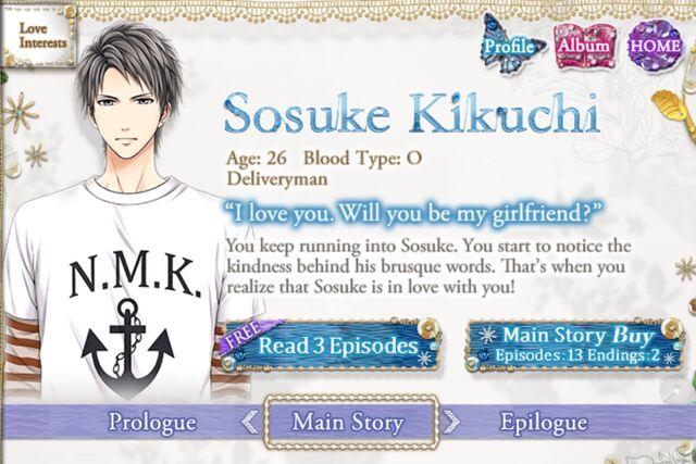File:Sosuke Kikuchi - Profile.jpg