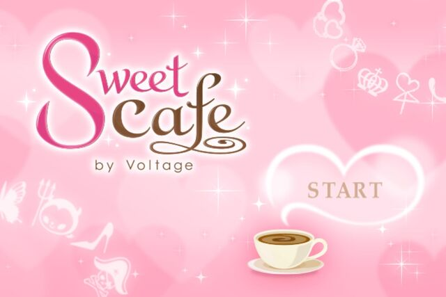 File:Sweet Cafe.jpg