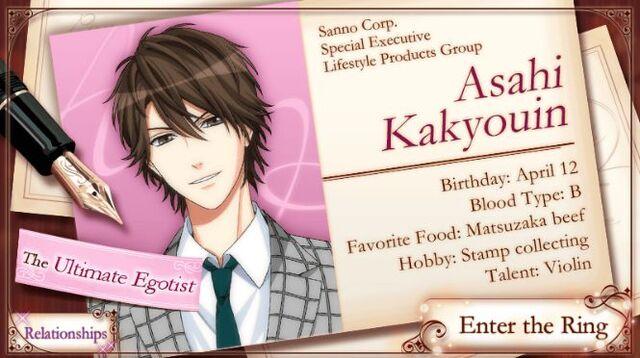 File:Asahi Kakyouin character description (1).jpg