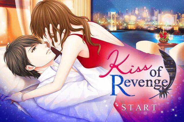 File:Kiss of Revenge.jpg