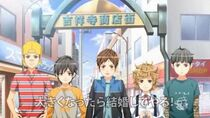 Dreamy Days in West Tokyo voiced commercial