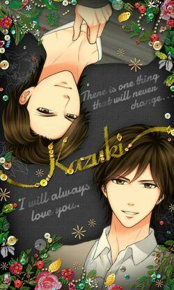Kazuki Serizawa - When We Were Young (1)