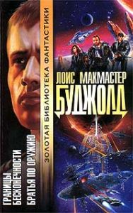 File:Russian BiABorders 1999.jpg
