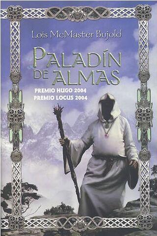 File:Spanish PaladinOfSouls 2004.jpg
