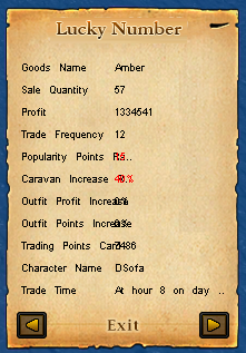 Overlapping text on Wandering Merchant's Bill