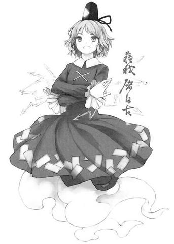 File:Tojiko.png