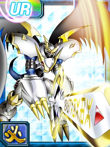 File:Imperialdramon paladin ex3 collectors card.jpg