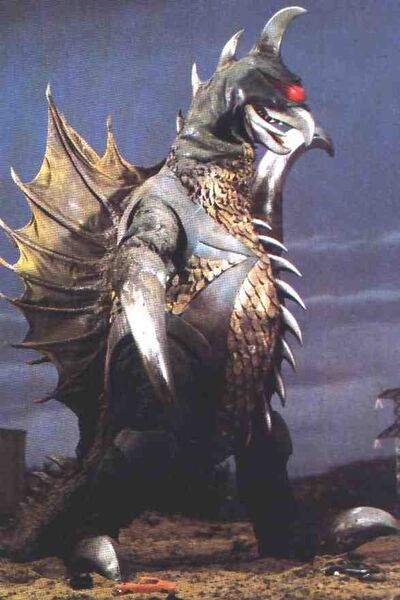Showa Gigan