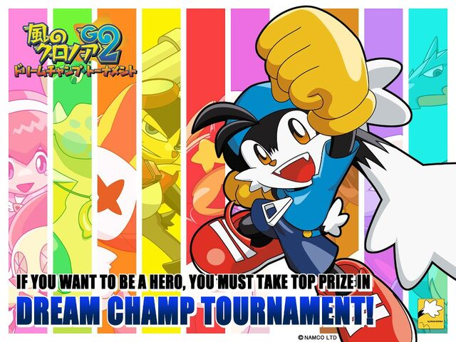 File:Dream Champ Wallpaper.jpg