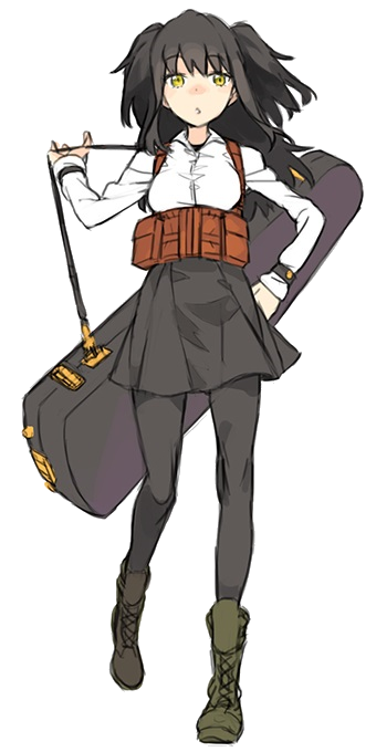 Yumiya Rakko
