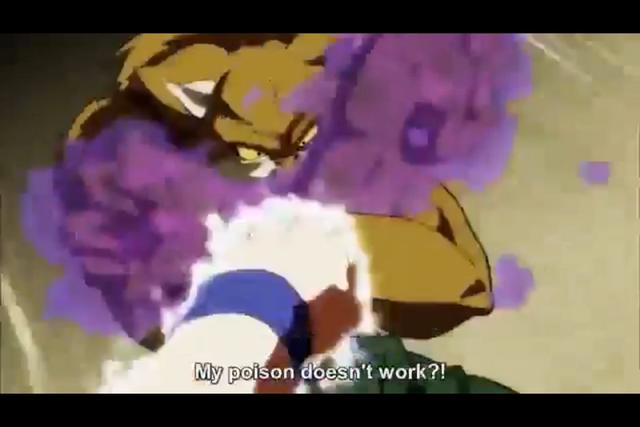 File:Goku poison barrier.png