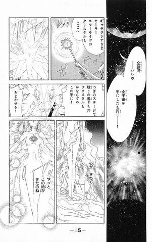 File:美少女戦士セ-ラームーン第18巻015 - 『ss-zip.com』 - .jpg