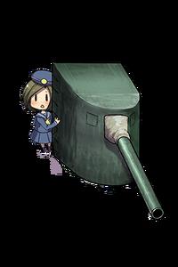 14cm gun mount