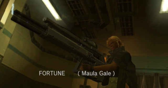 File:MGS2 Fortune introduction.png