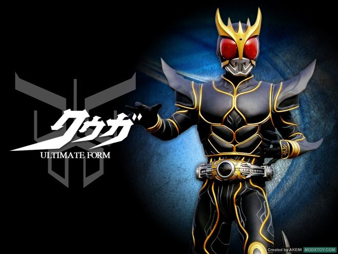 Kamen Rider Kuuga (Ultimate Form)