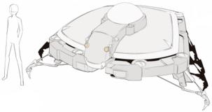 Shinobu Robot