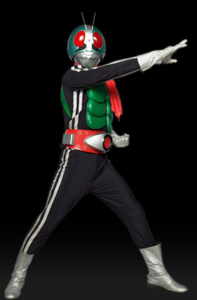 File:Rider New.png