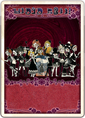 File:Clara Dolls Card.png