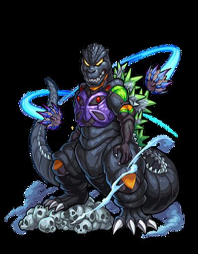 Godzilla eva 13 form