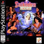 Suikoden-ps1-cover-front