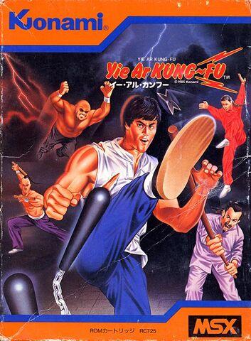 File:Yie Ar Kung Fu MSX cover.jpg
