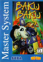 Baku Baku Animal SMS box art