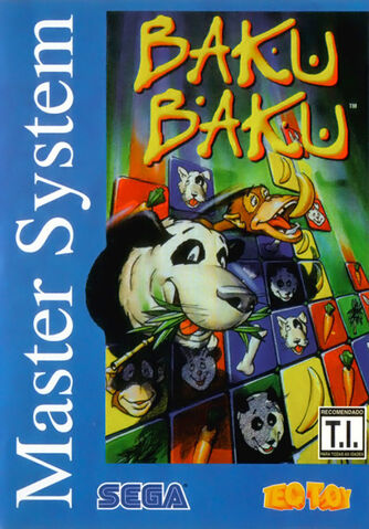 File:Baku Baku Animal SMS box art.jpg