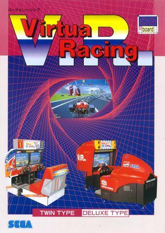 File:Virtua Racing arcade flyer.jpg