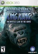 King kong box xbox360