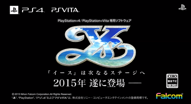 File:Ys ps4.png