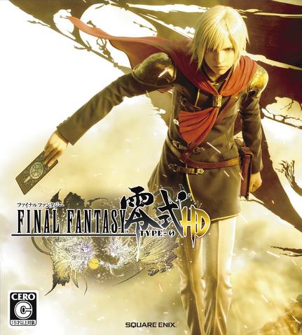 File:Final Fantasy Type-0 HD PC.png