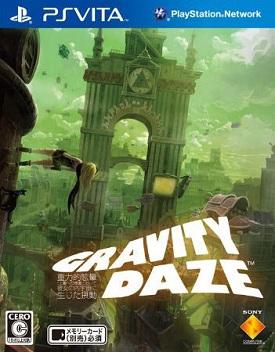 File:Gravity-daze-japanese-box-art.jpg