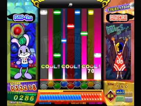 File:Pop n music.jpg