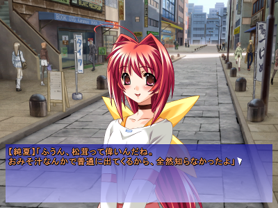 File:Muv-Luv screen capture .png