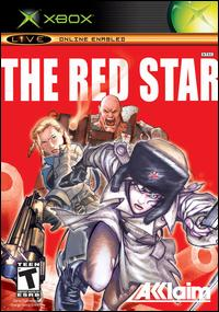 File:The red star xbox.jpg