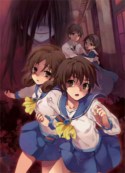 File:CorpseParty.jpg