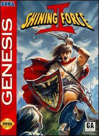 File:Shining force II gen.jpg