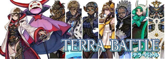 File:Terra Battle art.jpg