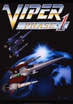 ViperP1 Promo