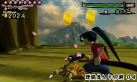 File:Nimble Sakura Warrior.png